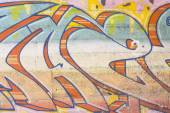 Small part,crop of interesting and colorful wall graphite. — Photo