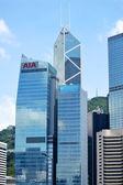 AIA Building Hong Kong — Stock Photo