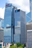 Bâtiment de l'AIA Hong Kong — Photo