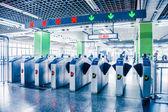 Stanice metra v Pekingu v Číně — Stock fotografie
