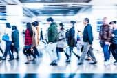 The subway station in beijing china — Stock Photo