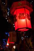 Exhibit of lanterns during the Lantern Festival — Stock Photo
