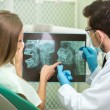 Dentist — Stock Photo #57018321