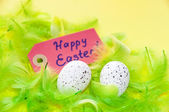 Decorations for Easter holiday — Stock Photo