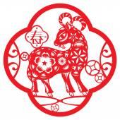 Illustration de mouton rouge chinoise chance — Vecteur