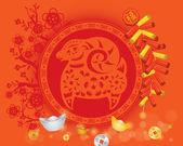 Chinese Orange CNY sheep background — Stock Vector
