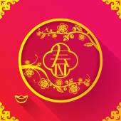 Chinese New Year SPRING design template — Stockvektor