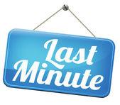 Last minute — ストック写真