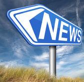Hot news — Stock Photo