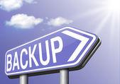 Backup sign — Stock Photo