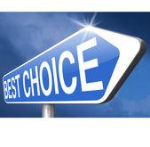 Nejlepší volba — Stock fotografie