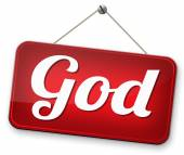God the lord — Stock Photo