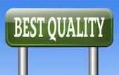 Beste qualität — Stockfoto