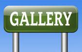 Picture gallery — Zdjęcie stockowe