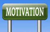 Signo de motivación — Foto de Stock