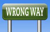 Wrong way sign — Stock Photo