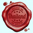 Made in Thailand — Stock Photo #56986083
