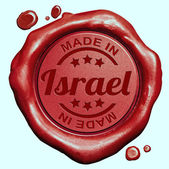 Made in Isreal — Stock Photo