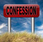 Confession sign — Stock Photo