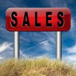 ������, ������: Online sales