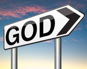 God the lord — Stockfoto