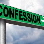 Постер, плакат: Confession sign
