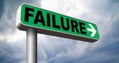 Failure road sign — Stock Photo