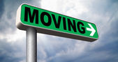 Moving sign — Stock Photo