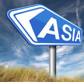 Asia sign — Stock Photo