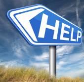 Ajuda queria — Foto Stock