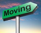 Moving or relocation sign — Stock Photo