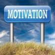 Motivation road sign — Stock Photo #63301871