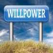 Will power sign — Stock Photo #63302661
