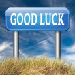 Good luck sign — Stock Photo #63302783