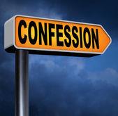 Confession plea guilty — Stock Photo