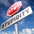 Постер, плакат: No stupidity stop stupid behaviour