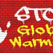 Stop global warming — Stock Photo #66167165