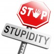 No stupidity, stop stupid behaviour — Stock Photo #67092163