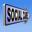 Social care sign — Stock Photo #73973575