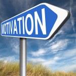 Motivation work sign — Stock Photo #76448367