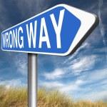 Wrong way sign — Stock Photo #76450203