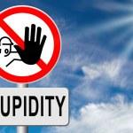 No stupidity, stop stupid behaviour — Stock Photo #76452049