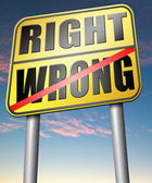 Rigth or wrong answer or decision — Stock Photo