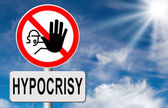 Stop hypocrisy sign — Stock Photo