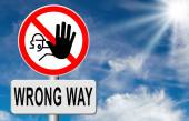 Wrong way sign — Stock Photo
