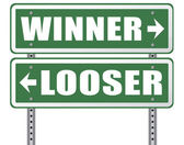 Winner or looser arrow sign — Stock Photo