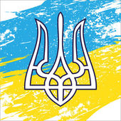 Ukraine flag white — Stock Vector