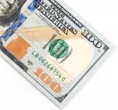 Geld — Stockfoto
