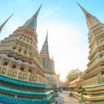 Wat Pho In Bangkok — Stock Photo #64625559