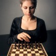 Game of Chess — Stock Photo #69289485